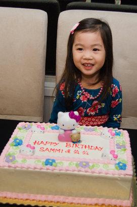 rsz_1rsz_sammi_cake