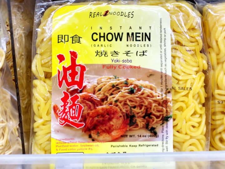 asian-garlic-noodles-chow-mein