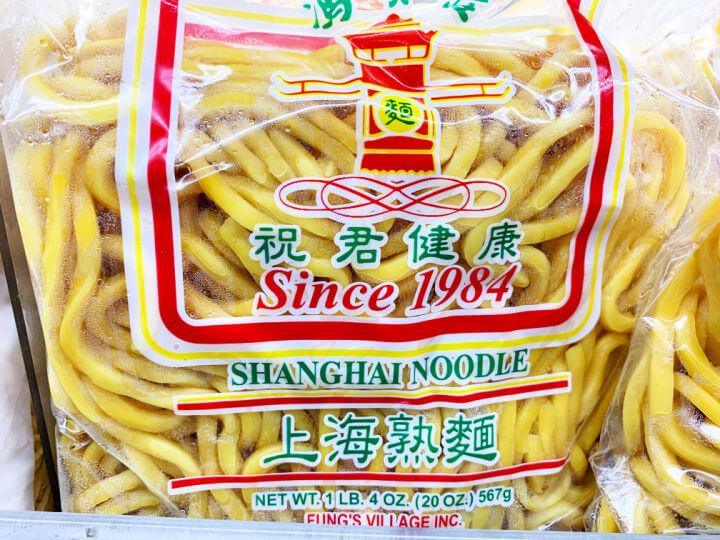 asian-garlic-noodles-shanghai